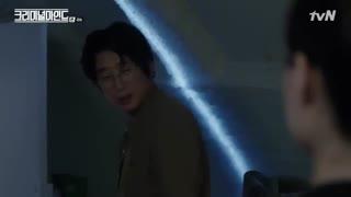 قسمت چهارم سریال ذهن های جنایتکار با بازی جونکی