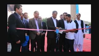 مراسم افتتاحیه بازارچه موقت تابستانه شهرستان گنبد کاووس شهریور 96
