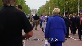 مستند تراژدی دایانا و خانواده سلطنتی با دوبله فارسی