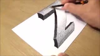 فایل باز- نقاشی حرف 3 بعدی -چگونگی رسم حرف z انگلیسی