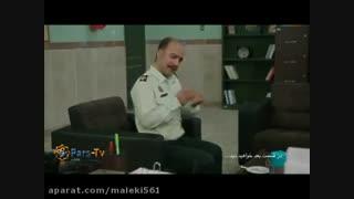 قسمت 15 سریال شاهگوش