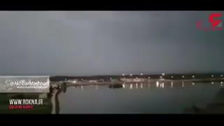 شنیده شدن صداهای هولناک امروز صبح از آسمان شهر آستارا-گیلان