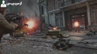 تریلر بازی  Call of Duty®- WWII - Private Multiplayer Beta