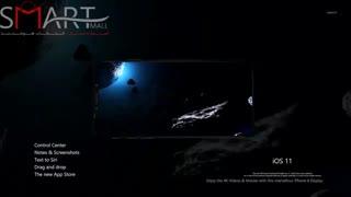 تریلر جدید از معرفی گوشی ایفون 8