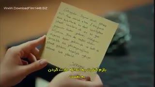 سریال ترکی جدید دو دروغگو قسمت هشتم 8 کامل با زیرنویس فارسی چسبیده دانلود دودروغگو iki yalanci هشت ( تلگرام ما @serialserial )