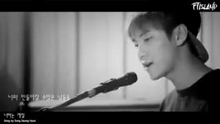 اجرای seung hyunاز FTisland