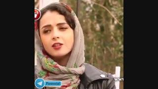 صحبت های ترانه علیدوستی در رابطه با ازدواجش با علی منصور