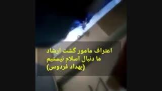 صحبتهای عجیب مامور گشت ارشاد در پاسخ به دختری که به خاطر نوع پوشش بازداشت شده