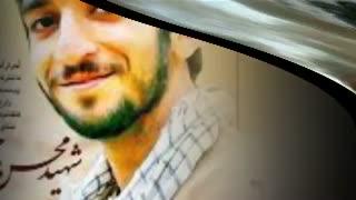 به یاد شهید محسن حججی-محسن جان  به  وطن  خوش آمدی- فوتوکلیپ
