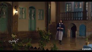 دانلود سریال شهرزاد قسمت یازدهم  ۱۱ از فصل دوم با لینک مستقیم رایگان
