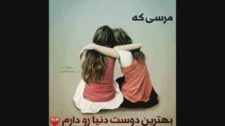 تقدیمی عشقم:)