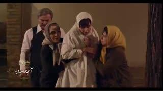دانلود رایگان قسمت 13 سریال شهرزاد | شهرزاد قسمت سیزدهم فصل 2 دوم