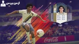 تریلر بازی FIFA 18  : منتظر تغییرات جدید در FIFA 18  باشید ...