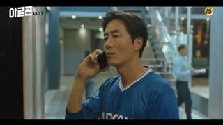 سریال کره ای آرگون قسمت اول Argon 2017