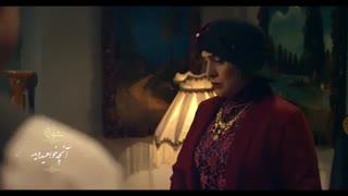 دانلود رایگان قسمت دوازدهم سریال شهرزاد