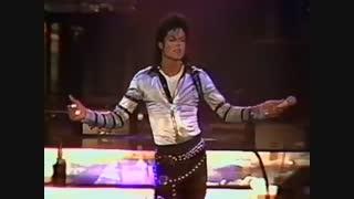 کنسرت «Human Nature» طبیعت انسان، مایکل جکسون | تور BAD | لندن، 16 جولای 1988