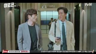 سریال کره ای آرگون قسمت دوم Argon 2017