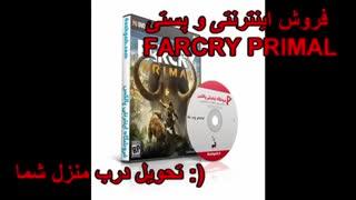 خرید بازی FarCry PRIMAL به صورت آنلاین و پستی از لینک زیر