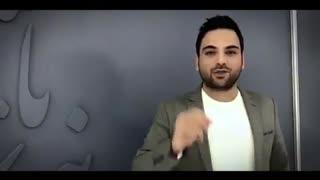 کمپین جدید احسان علیخانی در نقاط صفر مرزی برای اول مهر