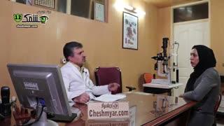سوختگی شیمیایی چشم