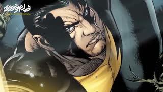 فیلم های ابر قهرمانی DC universe که تا 5 سال دیگر منتشر خواهد شد (بخش سوم)