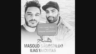 آهنگ زیبای هیچ از الیاس یالچینتاش(Ilyas Yalçintaş)خواننده معروف ترکیه ومسعود صادقلو