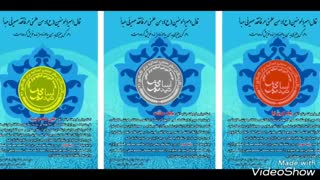 اهدای لوح و مدال اساتید برتر کنکور96