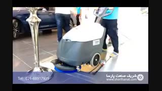 اسکرابر دستی-سرعت در انجام عملیات شستشوی کف