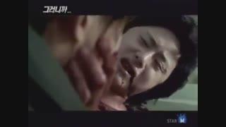 موزیک ویدیو goodbye sadness با بازی جونگ ایل وو(قسمت دوم)