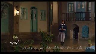 دانلود رایگان قسمت یازدهم از فصل 2 سریال شهرزاد