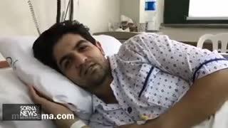 پیام ویدئویی «سینا شعبانخانی» از بیمارستان