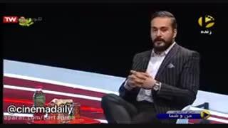 نظر میلاد کی مرام درباره محمدرضا گلزار