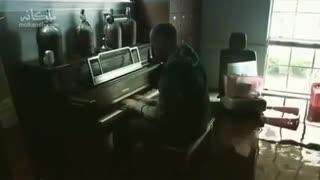فیلم مردی که در خانه سیلزده پیانو میزند