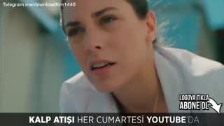 قسمت 10 سریال زیبای ضربان قلب با زیرنویس فارسی در کانال تلگرام Video_del_love