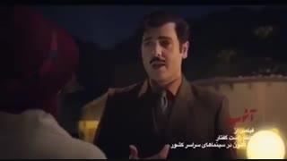 خوانندگی کورش تهامی در سریال آشوب