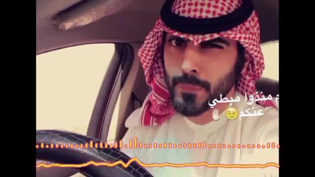 آهنگ شاد عربی خیلی باحال – ویلی یا قوم – ماجد الرسلانی