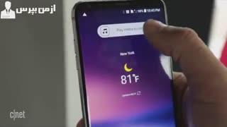 معرفی و رونمایی از پرچم دار 2017 شرکت ال جی : LG v30 ...