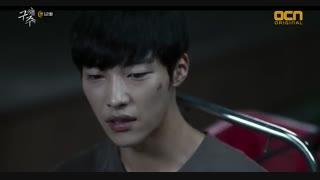قسمت دوازدهم سریال کره ای نجاتم بده - Save Me 2017 - با زیرنویس فارسی