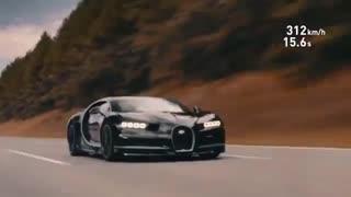 سرعت 0 تا 400 کیلومتربر ساعت بوگاتی شیرون فقط در 32.6 ثانیه