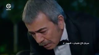 سریال ترکی جدید کاخ نشینان قسمت سوم 3 با دوبله فارسی bugunun saraylisi سه ۳ دانلود (کانال تلگرام Serialserial@)