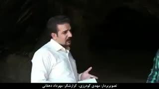 کشف قدیمیترن آثار استفاده از قیر در ایران (لرستان، خرم آباد، غار کلدر)