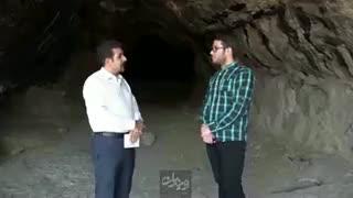 نتایج جالب کاوش غار کلدر در ایران (لرستان، خرم آباد)
