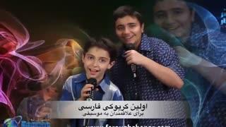 قابل توجه علاقمندان به خوانندگی در ایران
