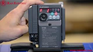 آموزش تنظیمات اینورتر میتسوبیشی Mitsubishi ژاپن سریD700