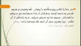 # ترجمه نامه امام علی (ع) به فرزندشان (قسمت دوم)