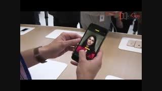 نگاهی به آیفون 8 و 8 پلاس در کنفرانس خبری اپل(iPhone 8)