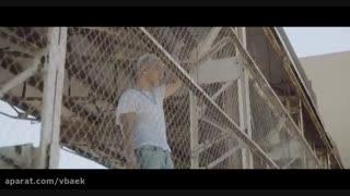 Taeyang - White Night زیر نویس فارسی