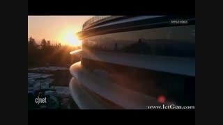 تحقق ایده استیو جابز در پارک تکنولوژی اپل