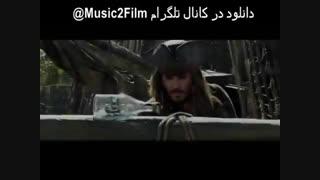 ■ دانلود فیلم دزدان دریایی کارائیب 5 (با بازی گلشیفته فراهانی) ■
