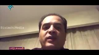 توضیحات پیمان یوسفی در مورد تکذیب خبر ممنوع التصویریش